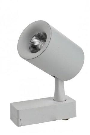 Lištové svítidlo do kolejnice Tivoli 10W 3000K bílá Azzardo SH633000-10-WH