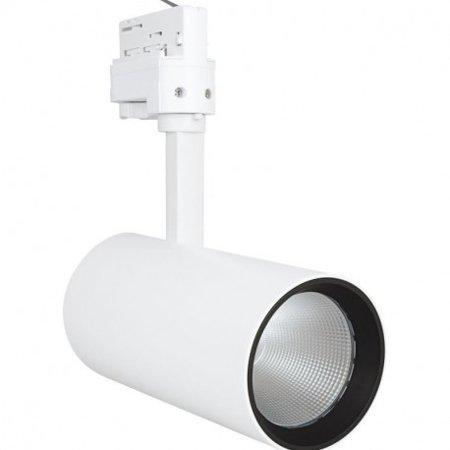 Svítidlo pro kolejnicové systémy TRACKLIGHT SP D85 35W 4000K 90RA NFL White LEDVANCE